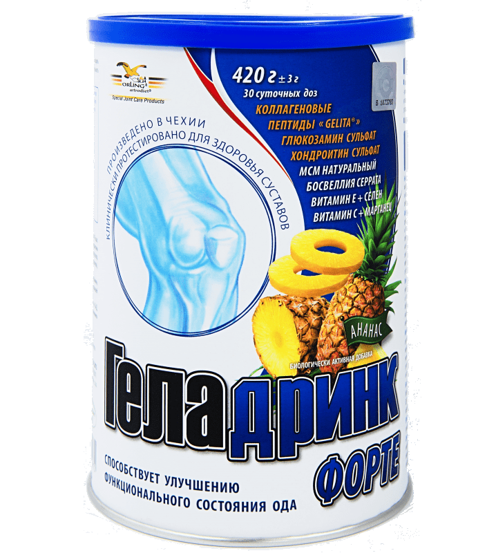 Геладринк Форте порошок ананас