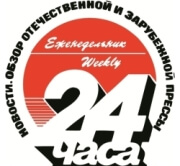 "Газета ""24 часа"""