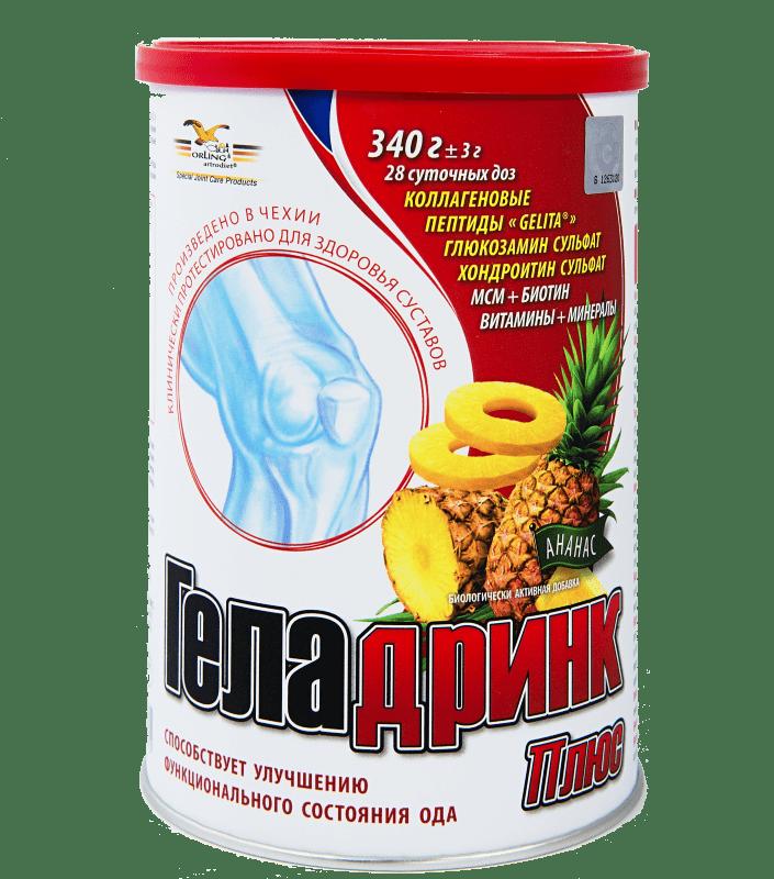 Геладринк Плюс порошок ананас