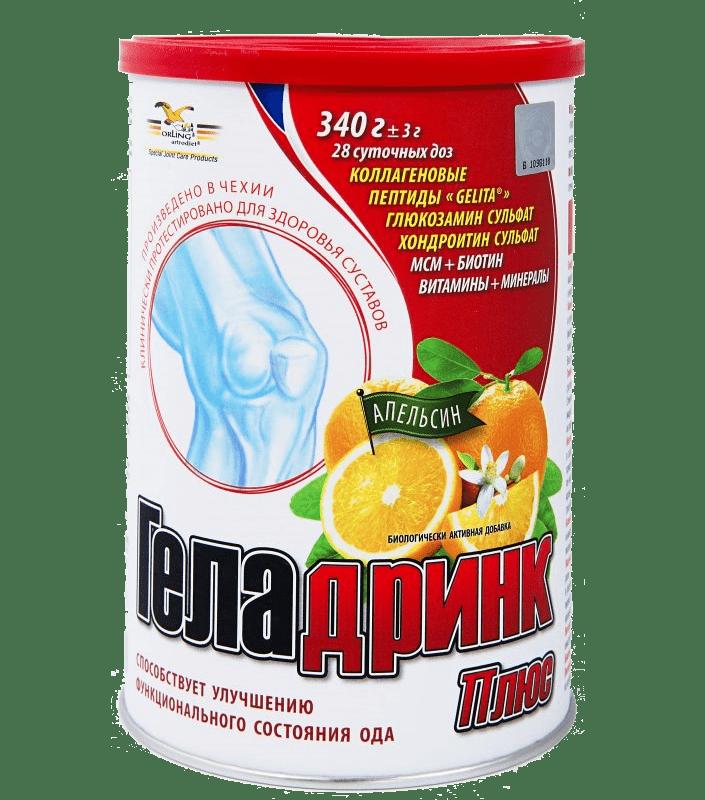 Геладринк Плюс порошок апельсин