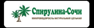 Спирулина Сочи (логотип)