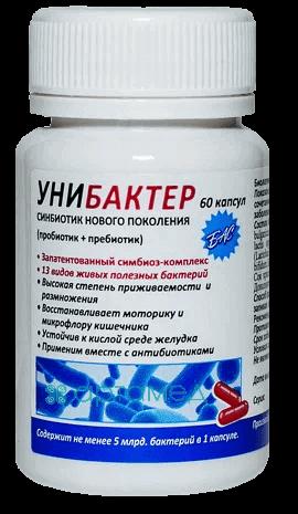 Унибактер (капсулы)
